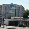 Un Refugee Agency, Geneva